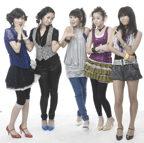 We Are the Wonder Girls