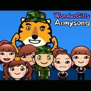 armysong.jpg