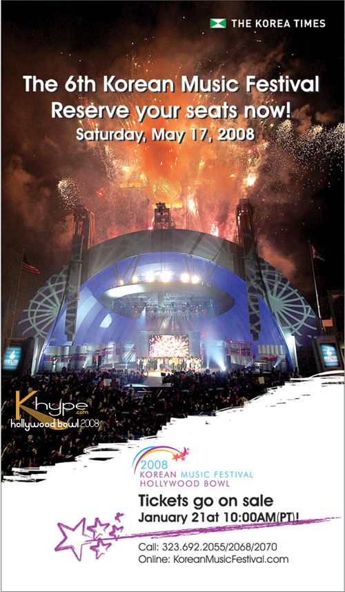 Hollywood Bowl 2008