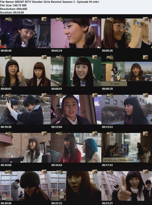 mtv-wonder-girls-rewind-s3e1.jpg