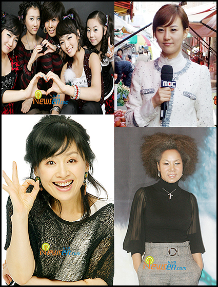 Jang Yoon Jung, Insooni, Wonder Girls and Park Hae Mi