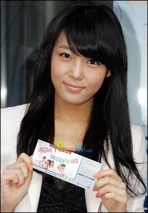 Yoo Bin