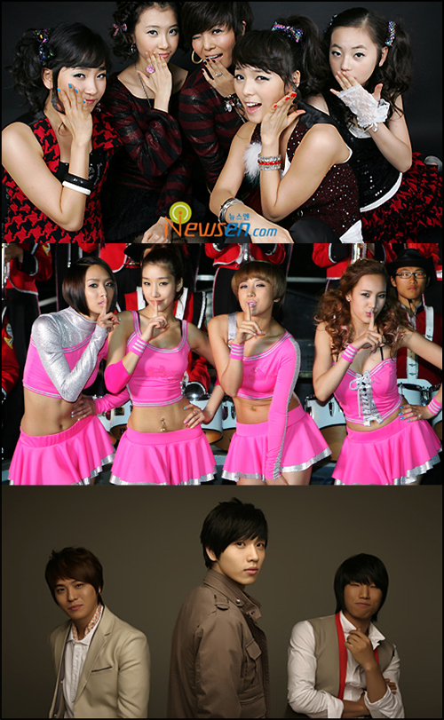 Wonder Girls, Jewelry, SG Wannabe