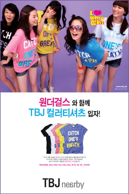 Wonder Girls for TBJ