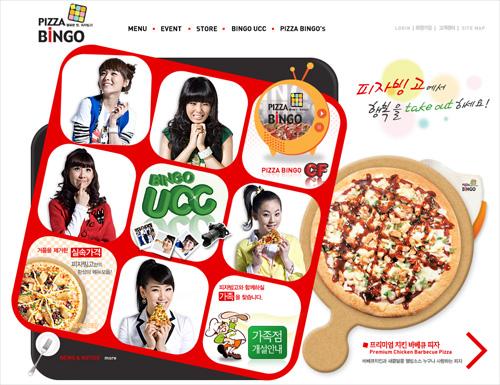pizza_bingo_website_flash.jpg