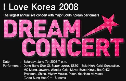 2008 Dream Concert