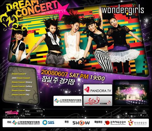 Wonder Girls @ 2008 Dream Concert