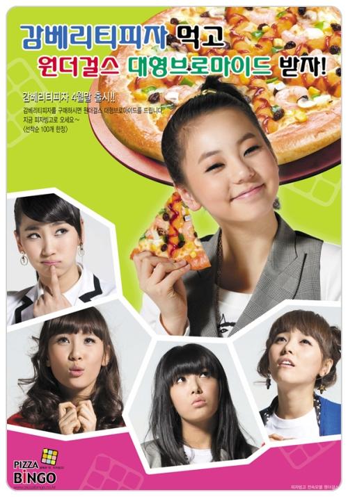 Wonder Girls Pizza Bingo Poster