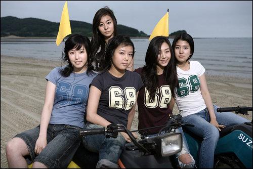 Defunct Good Entertainment 5-Member Group