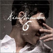 Kim Bum Soo Vol.6 - Kim Bum Soo