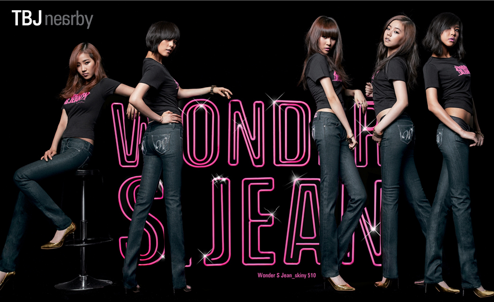 wonder girls wallpaper. Set your ackground color to