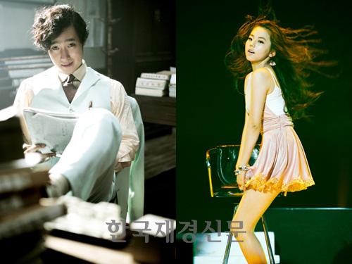 I M So Hee S Ideal Guy I M A Married Man Says Park Hae Il