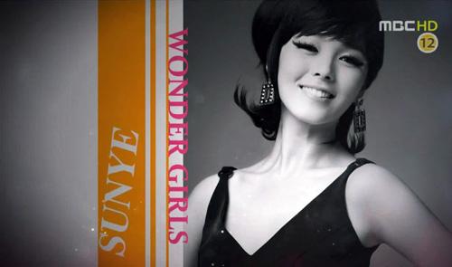 Sun Ye