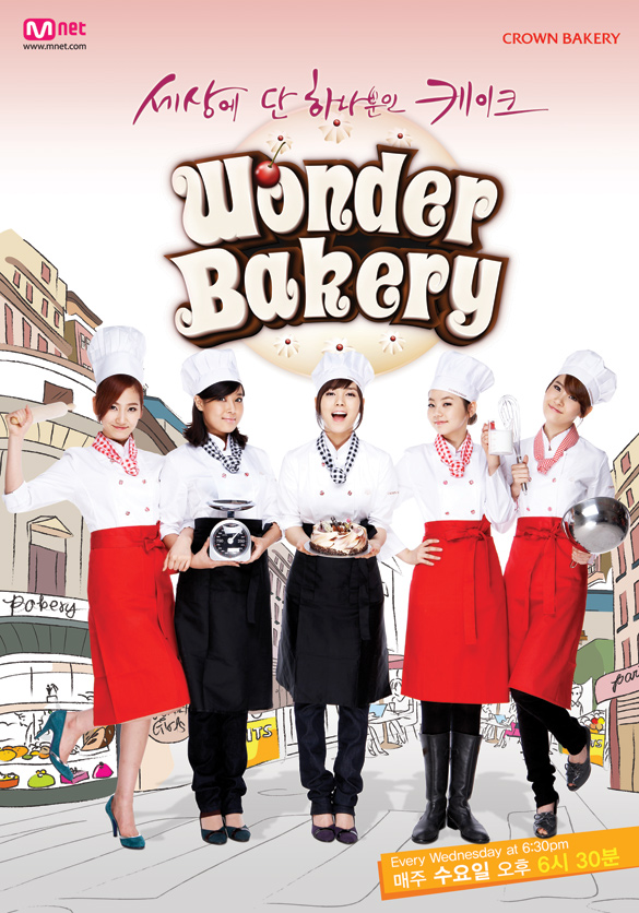 Wonder Bakery