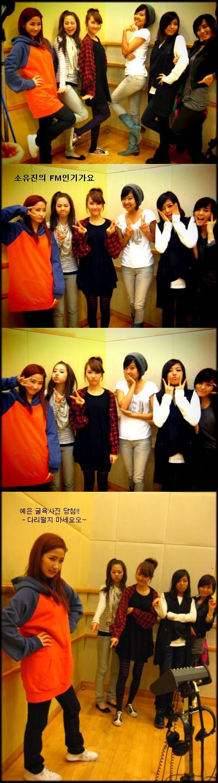 Wonder Girls with So Yoo Jin