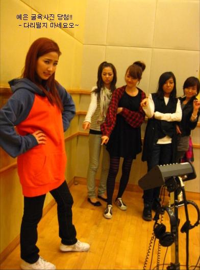 Wacky Ye Eun