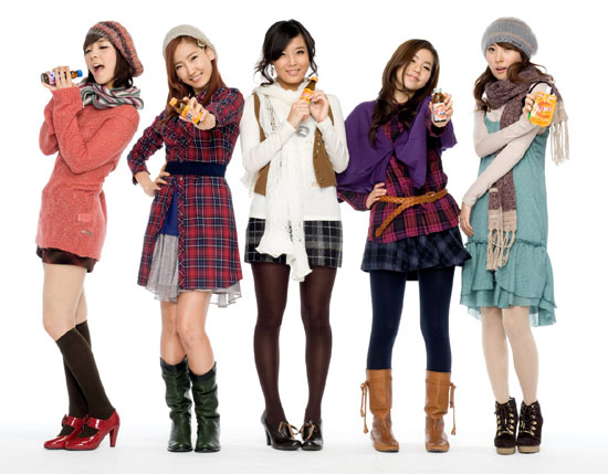 Wonder Girls for Vita 500