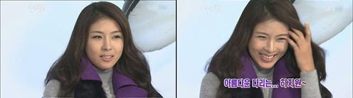 Ha Ji Won Burdened by So Hot