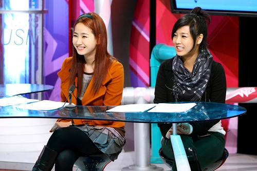Ye Eun and Yoo Bin
