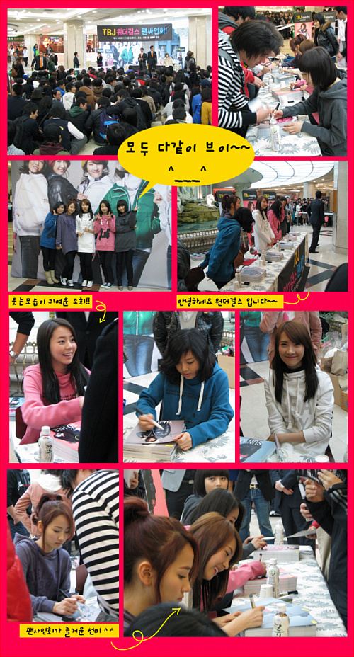 Wonder Girls TBJ Fanmeeting 081111