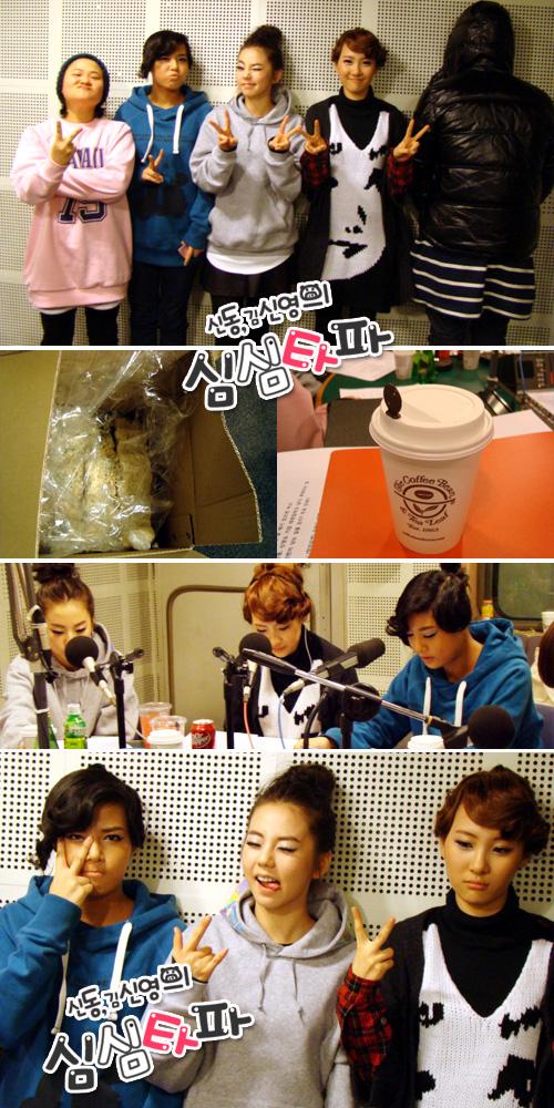 Yoo Bin, So Hee, Sun Mi, Shindong, Kim Shin Young