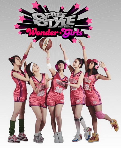 Wonder Girls endorsing FreeStyle Street Basketball online game
