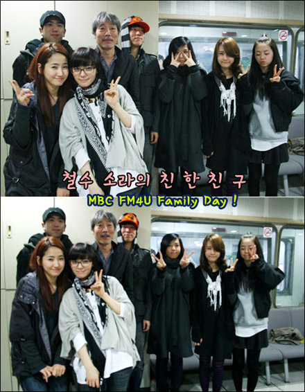 Wonder Girls @ Chin Chin Radio 081201