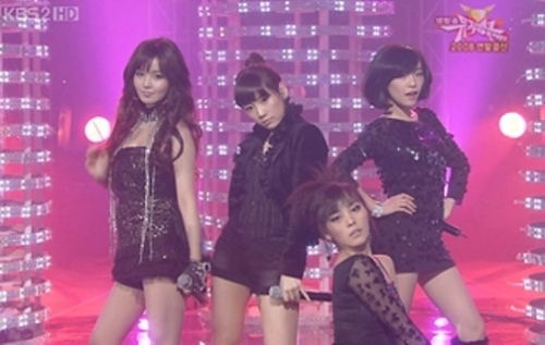 Korean Pussycat Dolls? Good try.