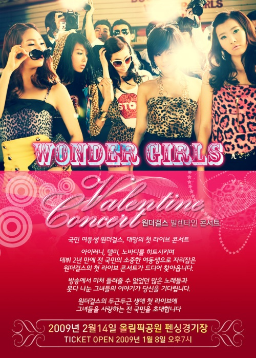 Wonder Girls First Solo Concert 14th February 2009