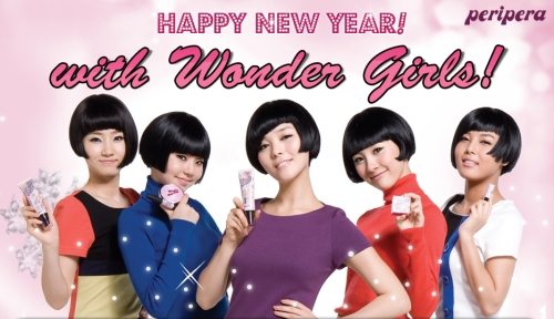 wonder_shopclio