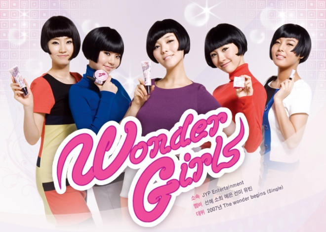 Wonder Girls Peripera Wonder Line
